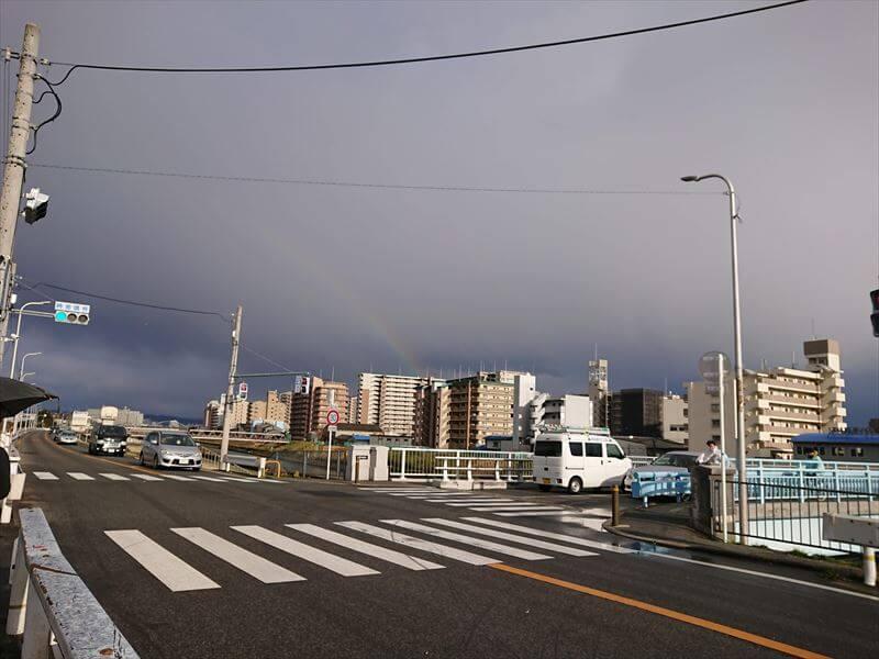虹 井高野駅